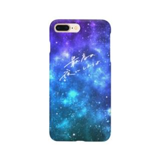 最高の宇宙 Smartphone cases