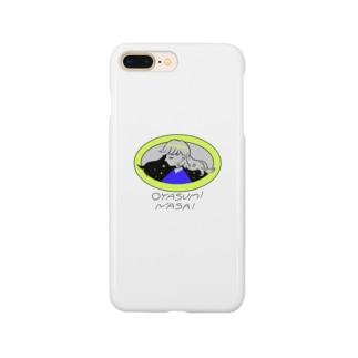 おやすみなさい Smartphone cases