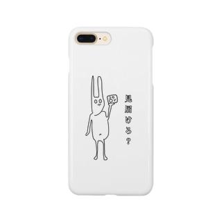 可愛くいたい僕達 Smartphone cases