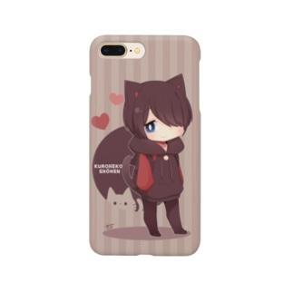 黒猫少年 Smartphone cases