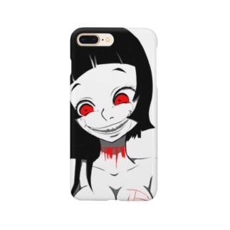 傷 01 Smartphone cases