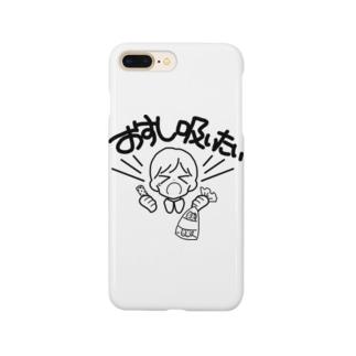 おすし吸いたい Smartphone cases