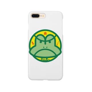 パ紋No.3351 そんぷ〜 Smartphone cases