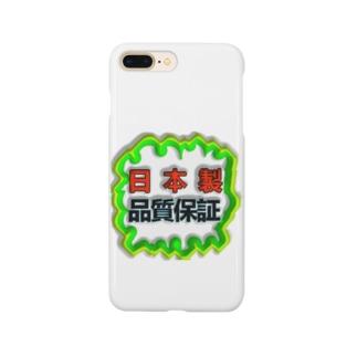 日本製 Smartphone cases