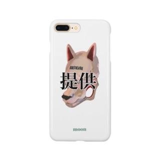 シングル提供狐のグッツ Smartphone cases