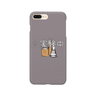 実験中 Smartphone cases