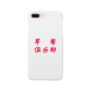 GOOD MORNING_RED Smartphone cases