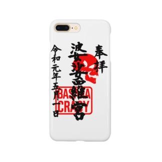 <BASARACRACY>婆娑羅宮御朱印柄(令和初日ver.) Smartphone cases