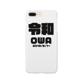 令和グッズ2 Smartphone cases