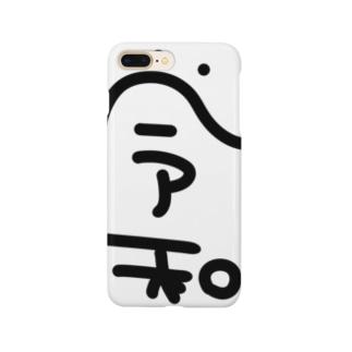 新元号・令和 Smartphone cases