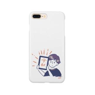 新元号「令和」 Smartphone cases