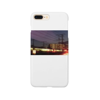 帰宅中 Smartphone cases