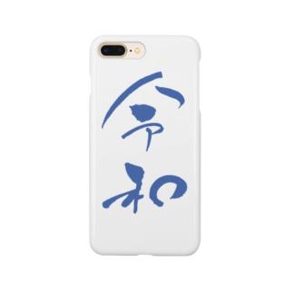 令和1 A Smartphone cases