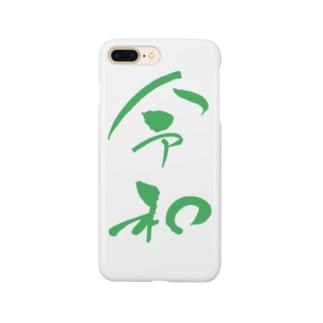 令和1 B Smartphone cases