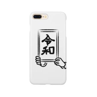 新元号のお知らせ Smartphone cases