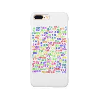 令和3 元号 Smartphone cases