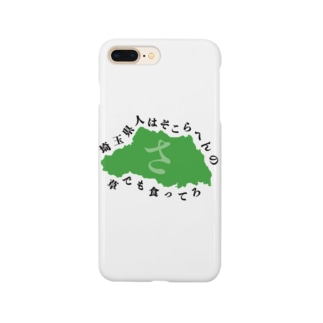 埼玉県 Smartphone cases