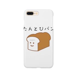たんとぴパン Smartphone cases