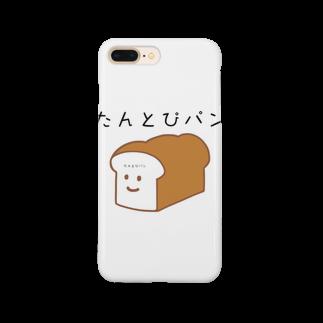 あげみざわよしこのたんとぴパン Smartphone cases