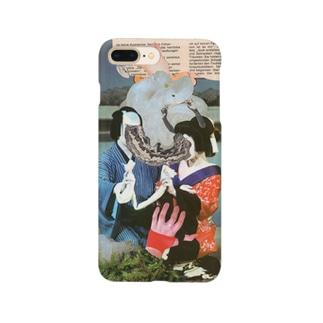 地を這いのた打ち回る愛憎05 Smartphone cases
