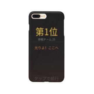 ドン勝 Smartphone cases