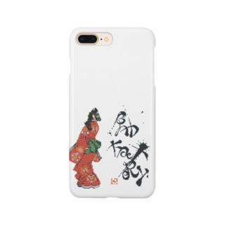 見返り瓦斯ノ面 Smartphone cases