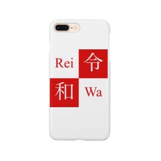令和(Reiwa) Smartphone cases