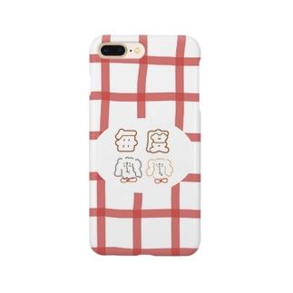 毎度のワンコ Smartphone cases