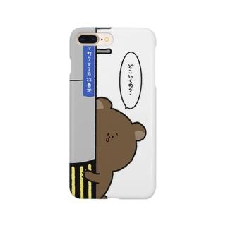 くまチラリ Smartphone cases