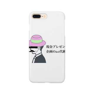 現金プレゼント企画の60代紳士 Smartphone cases