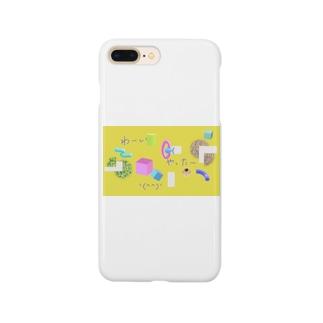 3D黄 Smartphone cases