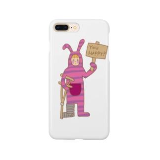 自己犠牲うさぎ Smartphone cases
