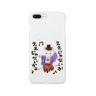 ええじゃないかええじゃないか 和服ver Smartphone cases