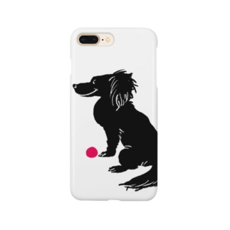 a ball is love, love is a ball. Smartphone cases