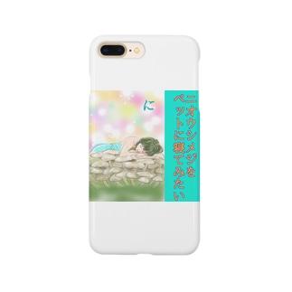 きのこカルタ「に」 Smartphone cases