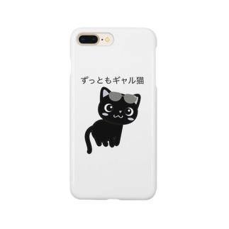 ずっともギャル猫 Smartphone cases
