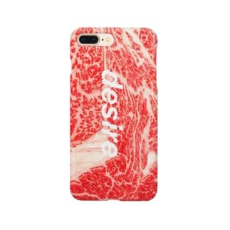 desire Smartphone cases