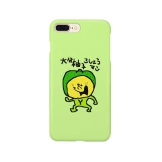 大分柚子こしょうマン Smartphone cases
