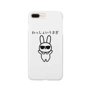 わっしょいうさぎ Smartphone cases
