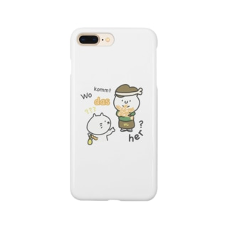 Wo kommt das her?: ドイツ語イラストグッズ Smartphone cases