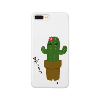 サボッテン Smartphone cases