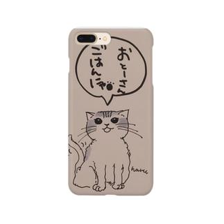ごはんにゃ Smartphone cases