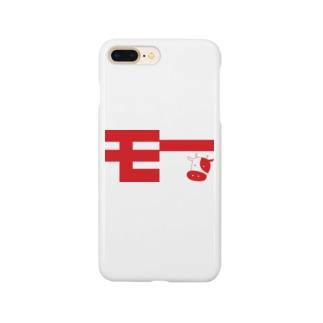 MOO!! Smartphone cases