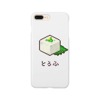 豆腐 Smartphone cases