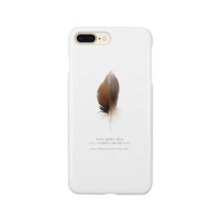 Bird's feather Smartphone cases
