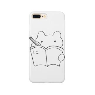 「に」日記 Smartphone cases