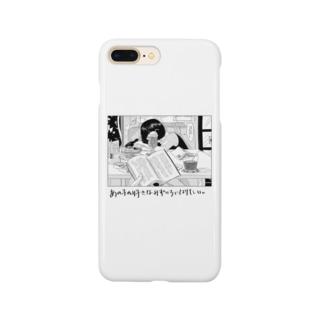 あの子の好きな水色になりたい Smartphone cases