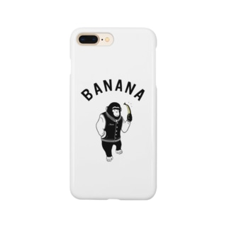 Banana バナナ チンパンジー 動物イラスト Smartphone cases
