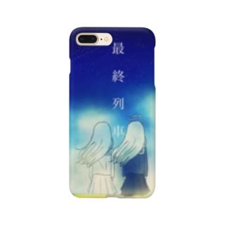 """夜空列車 """"最終列車"""" Smartphone cases"""