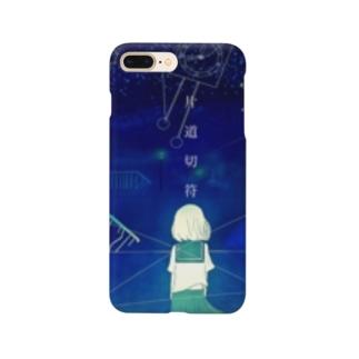 夜空列車「片道切符」 Smartphone cases